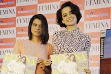 Did Tacky Films So That My Sister Could Be Treated by the Best Surgeon, Says Kangana Ranaut