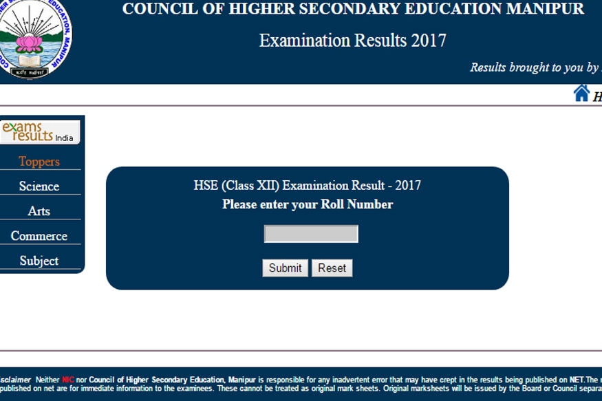 Manipur Class 12 HSE Results 2017 Declared  Check Here