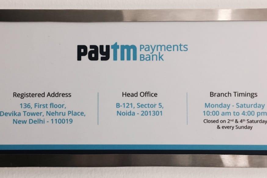Paytm Payments Bank, Paytm Payments Bank Noida, Paytm renu satti, technology news, Paytm Payments Bank branch noida