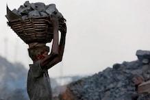 Coal India Fourth-Quarter Profit Plunges 52 Percent On Higher Expenses