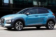 All-New 2018 Hyundai Kona SUV and Hyundai NEXO FCV Wins Red Dot Award for Design