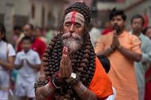 Akhada Parishad Releases 2nd List of Fake Babas, Names Virendra Dev Dixit After Ashram Scandal