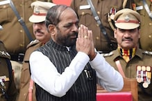 Did Local BJP Leaders Have a Hand in Hansraj Ahir's Defeat in LS Polls? Newspaper Ad Raises Questions