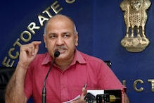 Delhi Assembly Elections: Immovable Assets of Delhi DyCM Manish Sisodia's Wife up to Rs 65 lakh