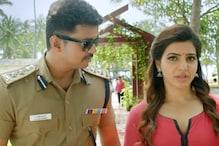 Vijay's Next Tamil Movie Titled Mersal