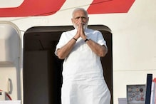 PM Modi's Israel Visit: Ties to be Elevated to Strategic Level