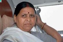 Rabri Devi Alleges Denial of Opposition Leader Status to Her