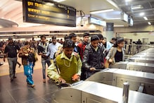 Exit From Rajiv Chowk to be Restricted on December 31: DMRC