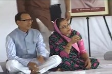 Chouhan Meets Families of Farmers Killed in Police Firing