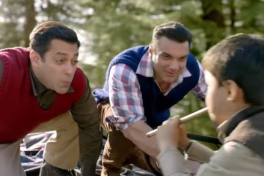 A YouTube image from Tubelight.