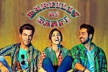 Role in Bareilly Ki Barfi is Very Unique: Rajkummar Rao
