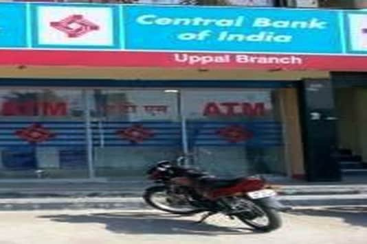 File photo of Central Bank of India.