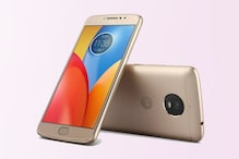Moto E4 Plus Launched at Rs 9,999; Available on Flipkart Starting Tonight