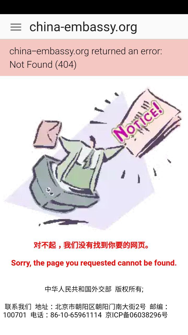 WhatsApp Image 2017-07-10 at 12.40.16