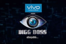 Bigg Boss Tamil: Oviya Says She's met a Real Man, Guess Who?