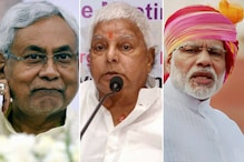 Two Biharis and a Bahari: A Tale With No Love, Only Opportunism