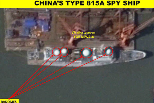 The HaiwangXiang is China's latest surveillance ship which seems to have been sent to monitor the Malabar Exercise between the United States, Japan and India.
