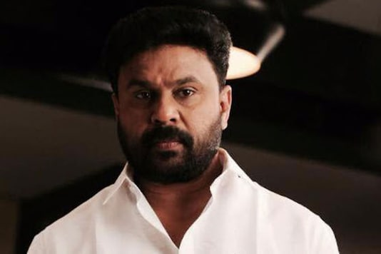 File photo of Malayalam actor Dileep.