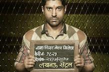 Farhan Akhtar Wants Lucknow Central Screening at Pune's Yerwada Jail