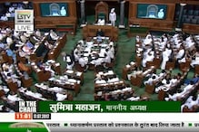 In Lok Sabha, Govt Says Unemployment Rate Almost Doubled Between 2013-14 and 2017-18