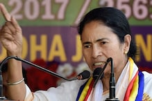Bengal Passes GST Under Pressure to Ensure Functioning of Treasury: Mamata