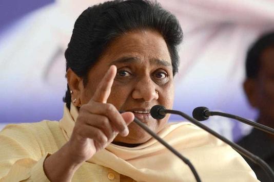 File photo of Bahujan Samaj Party chief Mayawati. (Getty Images)