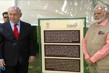 Modi in Israel Live: PM Visits Haifa Memorial to Honour Indian Soldiers Who Fought in World War