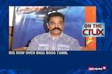The Crux: Political Void in Tamil Nadu