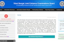 WBJEEB 2017 3rd Round of Seat Allotment Results Declared. Check Your Grades at wbjeeb.nic.in