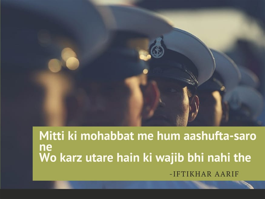 Independence Day Special Shayaris That Will Fill You With