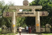 Gauhati University PG Selection List 2017 To Be Published Soon on gauhati.ac.in