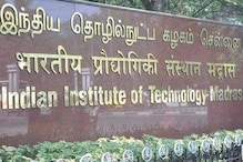 IIT-Madras Scholar Allegedly Films Woman Student in Washroom, Booked