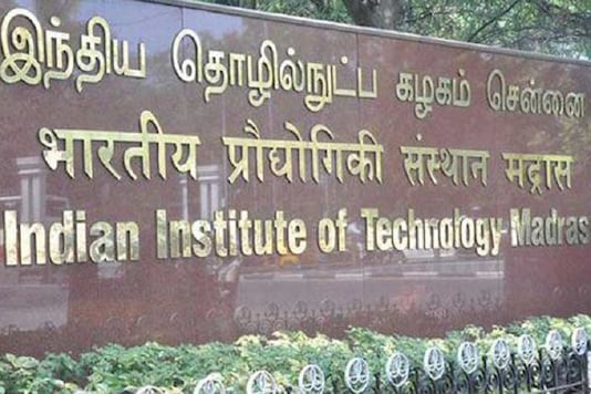 IIT Madras tops the HRD Ministry's National Institutional Ranking Framework (NIRF). Representative image.