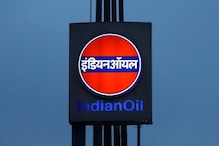 Indian Oil Calls Applications for Recruitment of Assistant Officers in Finance Function at www.iocl.com