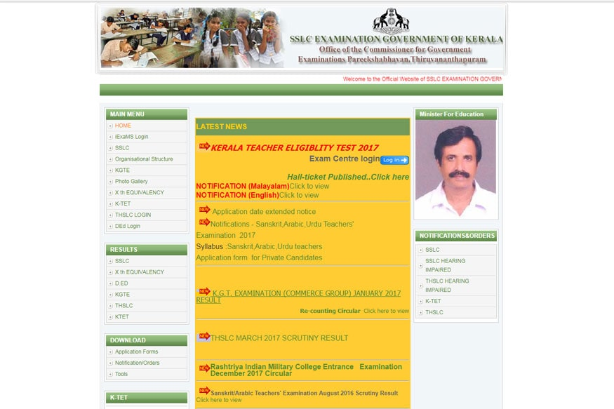 Kerala ktet 2017 answer key for category 1234 exam expected kerala ktet 2017 answer key for category 1234 exam expected today at keralapareekshabhavan news18 fandeluxe Images