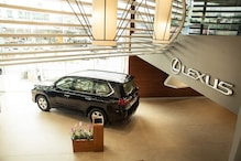Lexus Opens 4th Guest Experience Center in India in Bengaluru