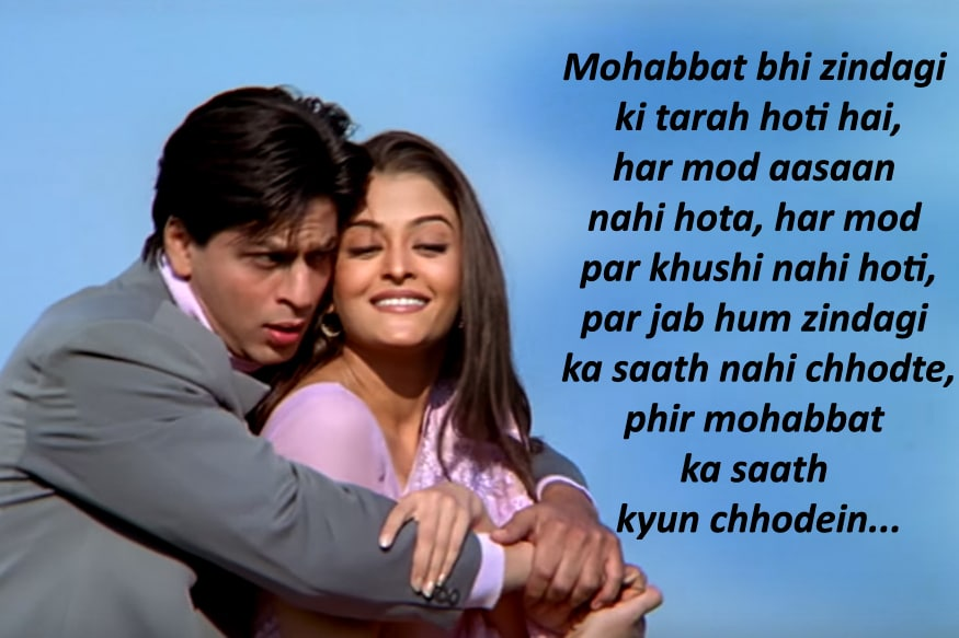 10 of Shah Rukh Khan's Dialogues You'd Need to Woo A Girl