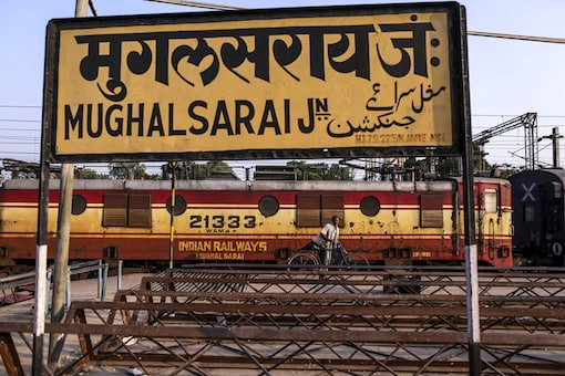 The Mughalsarai railway station was constructed during the British rule in India in 1862.  Over the years, it has become one of the busiest in the country with over 250 trains passing through it daily.