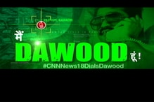 World Exclusive: One Phone Call Nails Pakistan's Lies