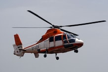 Rs 45 Lakh Compensation Awarded to Families of Victims Killed in 2011 Arunachal Helicopter Crash