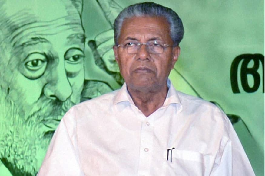Kerala Govt to Inform Centre About its Decision to Not Implement