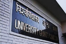 Former University Grants Commission Chief Demands Cancellation of Final Year Exams