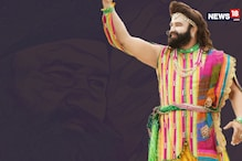 The Making of a Rapist | Gurmeet Ram Rahim | Dera Sacha Sauda