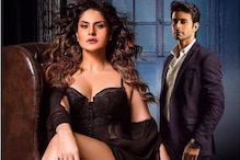 Aksar 2 to Release on October 6