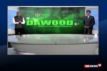 Watch: India's Dossier Against Dawood Strengthened
