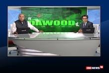 Watch: CNN-News18 Tracks Dawood Hideout in Pak