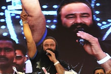Gurmeet Ram Rahim Case LIVE: Hearing Begins in Murder Cases Against Dera Sacha Sauda Chief, Panchkuka on Alert