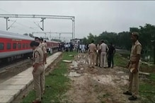 Crude Bomb Defused Onboard Train in Amethi, Threat Letter Found