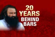 Dera Chief Gurmeet Ram Rahim Sentenced to 20 Years