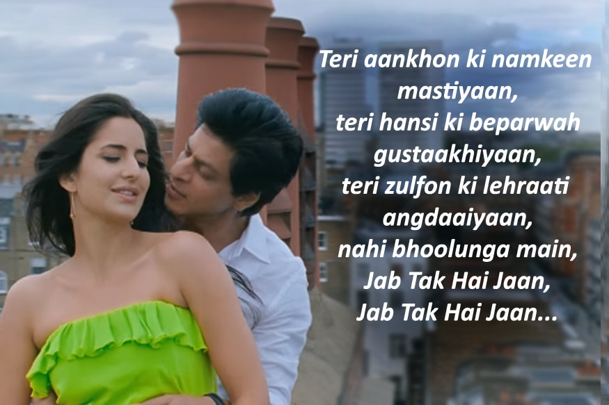 10 of Shah Rukh Khan's Dialogues You'd Need to Woo A Girl And Win